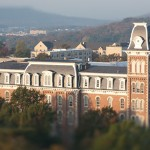 campus shot blur
